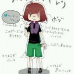 【大阪ナンパ】美人系スレンダー女子とライン交換できたんだがwwww