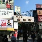 大阪のナンパスポットまとめてみたwwwww