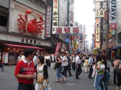 大阪難波で5人に声かけたら4人とライン交換できたんだが?wwwww