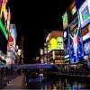 夜の大阪でナンパしてみた結果wwww