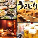 【デートに使える】大阪難波の完全個室居酒屋「うまとり」